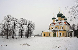 Church of the Transfiguration (built in 1712), Uglich, Yaroslavl Oblast, Russia, March 2009  -  Konstantin Mikhailov
