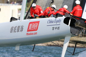 'China Team' rounding mark during the America's Cup World Series in Plymouth, England, September 2011. All non-editorial uses must be cleared individually. - Ingrid Abery