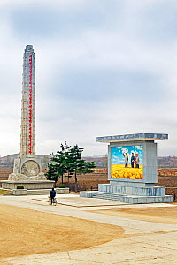 Entrance to the Chonsam Ri Cooperative farm, Hamhung, Democratic Peoples' Republic of Korea (DPRK), North Korea, 2012 - Gavin Hellier
