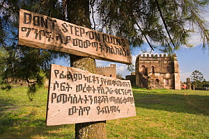 Signs infront of the Royal Enclosure, Fasiladas' Palace, Gonder, northern Ethiopia 2005 - Gavin Hellier