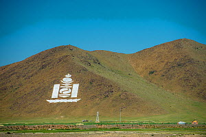 Mongol Symbol in the mountain, Gobi desert, Umnugovi province, South Mongolia. June 2015. - Inaki  Relanzon