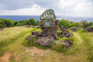 Sign marking the most western point of Japan, Yonaguni Island, Japan. October 2017. - Stephane Granzotto