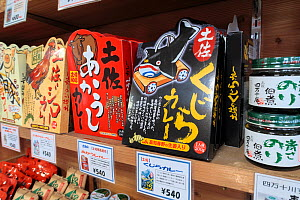 Whale curry for sale, each box with a 200g curry portion for 540 Yen. Kochi Prefecture, Shikoku, Japan. June 2017. - Tony Wu